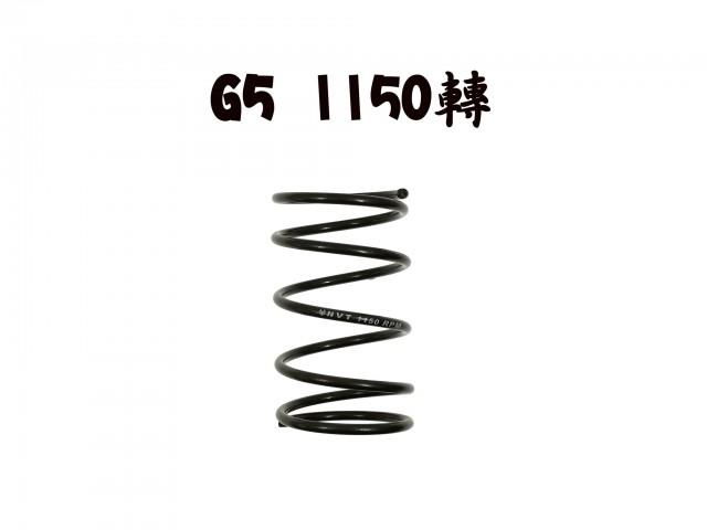 雷霆 G5 1150
