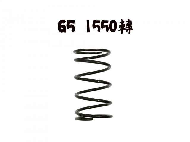 雷霆 G5 1550
