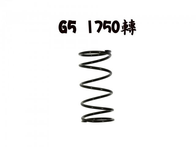 雷霆 G5 1750